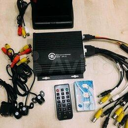 Готовые комплекты - Комплект видеонаблюдения для автомобиля, 0
