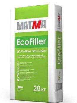 """Строительные смеси и сыпучие материалы - Шпаклевка гипсовая """"EcoFiller"""" МАГМА, 0"""