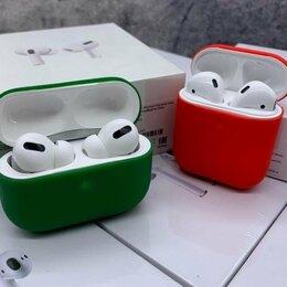 Наушники и Bluetooth-гарнитуры - AirPods Pro + чехол в подарок + free доставка, 0