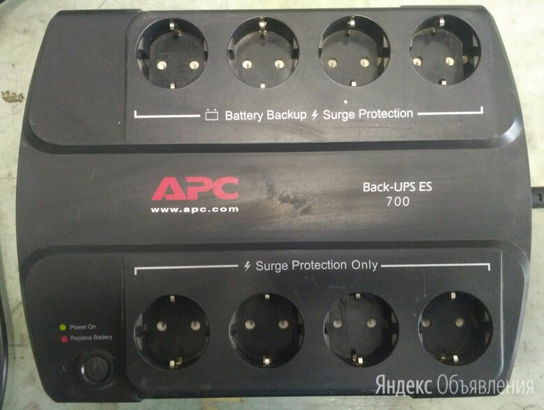 Бесперебойник APC для дома, дачи, офиса BE700 по цене 2000₽ - Источники бесперебойного питания, сетевые фильтры, фото 0
