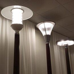Уличное освещение - Светильник уличный SA30HHRED, 0