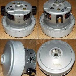 Аксессуары и запчасти - Двигатель VC07220W пылесоса 2400W, 0