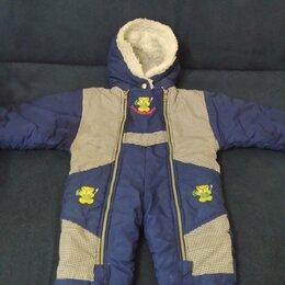 Комбинезоны - Детский теплый комбинезон на зиму, 0