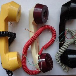 Проводные телефоны - Телефонные трубки, угольный микрофон, телефонные капсуля, 0