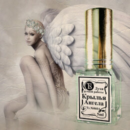 Парфюмерия - Духи «Крылья Ангела» - Волшебный Аромат от…, 0