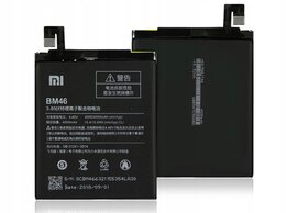 Аккумуляторы - Аккумулятор батареи модели Xiaomi Redmi, 0