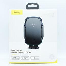 Док-станции - Автомобильный держатель с беспроводной зарядкой Baseus Light Electric 15W, 0