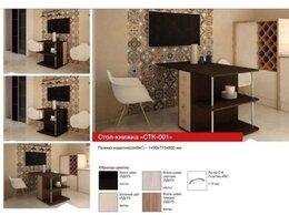 Столы и столики - Стол книжка с баром 001, 0