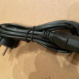 Компьютерные кабели, разъемы, переходники - Кабель питания компьютера, 0