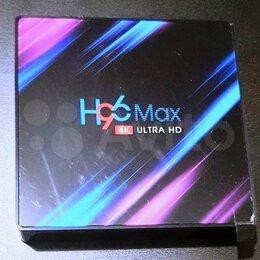 ТВ-приставки и медиаплееры - Smart TV приставка H96 Max 4/32Gb, 0