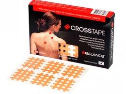 Кроссовки и кеды - Кросс тейпы BB CROSS TAPE™ 2,8 см x 3,6 см..., 0