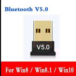 Оборудование Wi-Fi и Bluetooth - USB Bluetooth 5,0 адаптер передатчик, 0