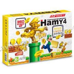 Ретро-консоли и электронные игры - Игровая приставка Сега - Денди Hamy 4, 0