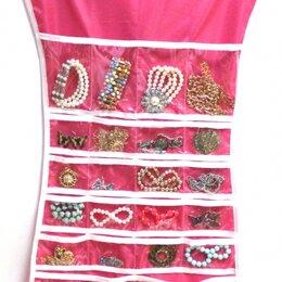 Аксессуары и принадлежности - Платье-органайзер для бижутерии и украшений Little Black Dress New Розовое, 0