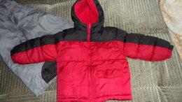 Комплекты верхней одежды -  Зимняя куртка и полукомбинезон, размер 98, 0