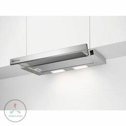 Вытяжки - Кухонная вытяжка Electrolux LFP216S, 0