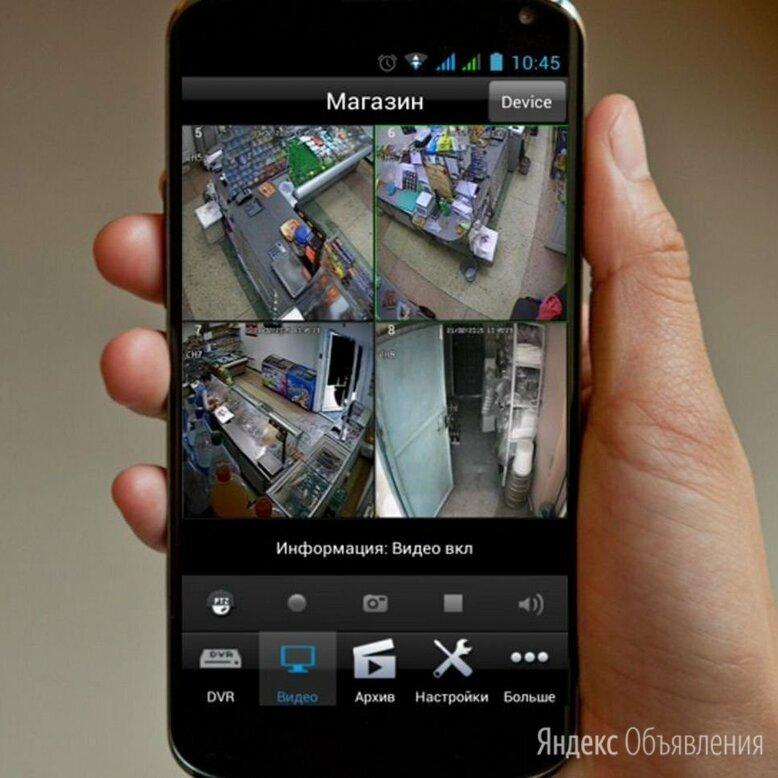 Видеонаблюдение комплект по цене 9936₽ - Готовые комплекты, фото 0
