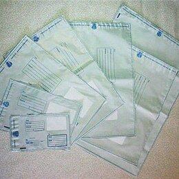 Прочее - почтовые пакеты 8 размеров, 0