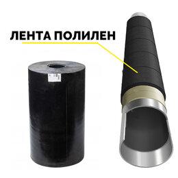 Изоляционные материалы - ЛЕНТА ПЛЕНКА ПОЛИЛЕН 40-ЛИ-63, 0
