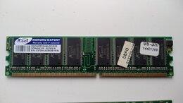 Модули памяти - Опреративная память adata MDOAD5F3H48J0D1E02…, 0
