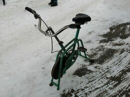 Велотренажеры - Велотренажёр ссср , 0