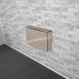 """Столы и столики - Стол настенный откидной """"Комбинированный"""", 0"""