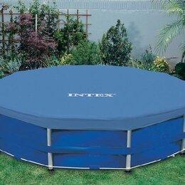 Тенты и подстилки - Тент для каркасных бассейнов Intex диаметром 549 см, 0