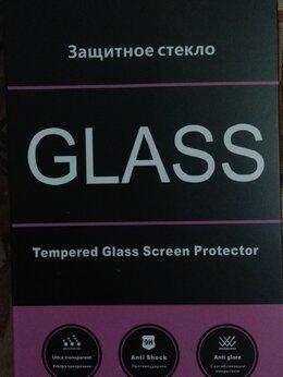 Защитные пленки и стекла - Защитные стекла и чехлы, 0
