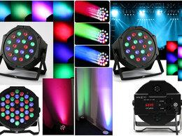 Световое и сценическое оборудование - Светомузыка прожектор LED Par Light, 0