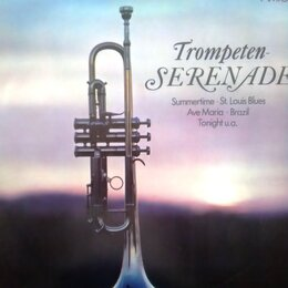 Виниловые пластинки - Miloslav Bures - Trompeten-Serenade , 0