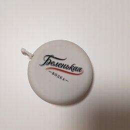 Измерительные инструменты и приборы -  Рулетка с логотипом водки Беленькая, новая, рабочая, 0