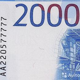 Банкноты - Купюра 77777 красивый номер  , 0