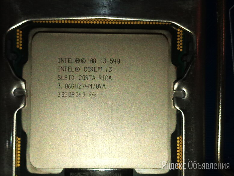 Продам процессор i3(1156) по цене 1200₽ - Процессоры (CPU), фото 0