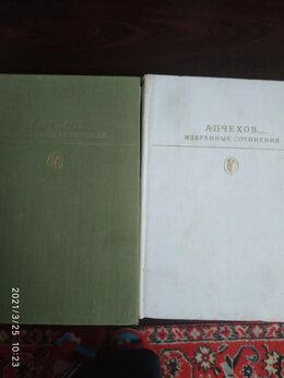 Художественная литература - Продам собрание сочинений А.П.Чехова в 2 томах, 0