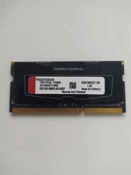 Модули памяти - 8Gb 1600MHz. 1,35v. Для ноутбука., 0