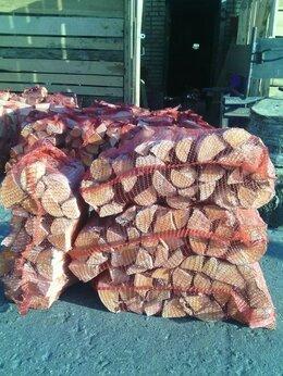 Дрова - Дрова березовые в сетках по 50 литров., 0