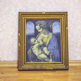 Картины, постеры, гобелены, панно - Картина в багетной раме Мадонна Литта, 0