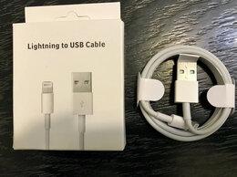 Зарядные устройства и адаптеры - кабель для айфона, 0