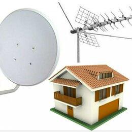 Ремонт и монтаж товаров - Установка и настройка антенн, 0