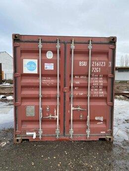 Оборудование для транспортировки - Морской контейнер 20 футов б/у , 0