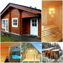 Готовые строения - Cтроительство деревянных бань и домов, 0