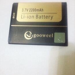 Аккумуляторы - Акб Gooweel S11, 0