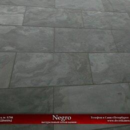 """Фактурные декоративные покрытия - Каменный шпон """"Negro"""" 1.2x0.61 м., 0"""