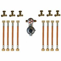 Элементы систем отопления - Газобаллонная установка для 8-ми баллонов 924 S…, 0
