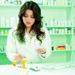 Фармацевты - Фармацевт-провизор, 0