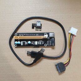 Компьютерные кабели, разъемы, переходники - Riser / Райзеры Molex новые, 0