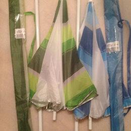Зонты от солнца - Зонт Пляжный Садовый с чехлом 140 Дм купола, 0