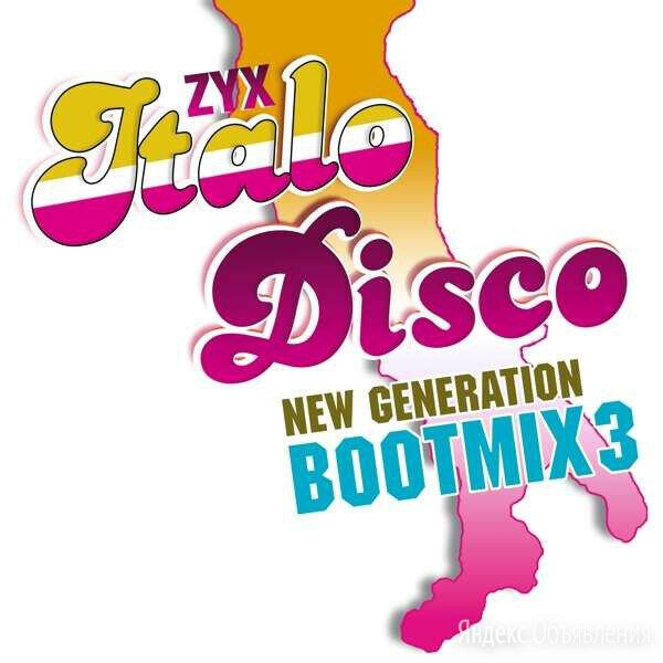 LP.  ZYX Italo Disco New Generation Bootmix 3 - 2015  по цене 1900₽ - Музыкальные CD и аудиокассеты, фото 0
