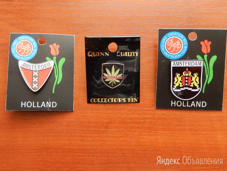 Значки  ГОЛЛАНДИЯ  АМСТЕРДАМ по цене 400₽ - Жетоны, медали и значки, фото 0