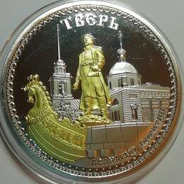 Жетоны, медали и значки - Созвездие городов России Тверь, 0